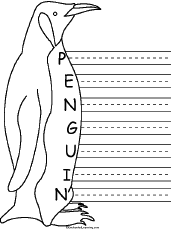 penguin acrostic poem