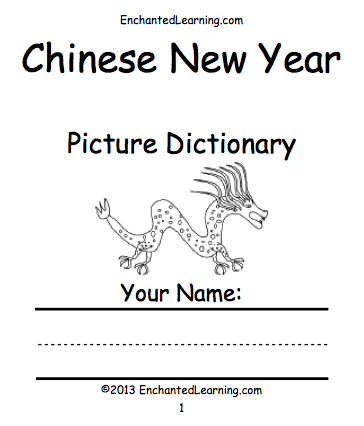 chinese new year tiny picture dictionary